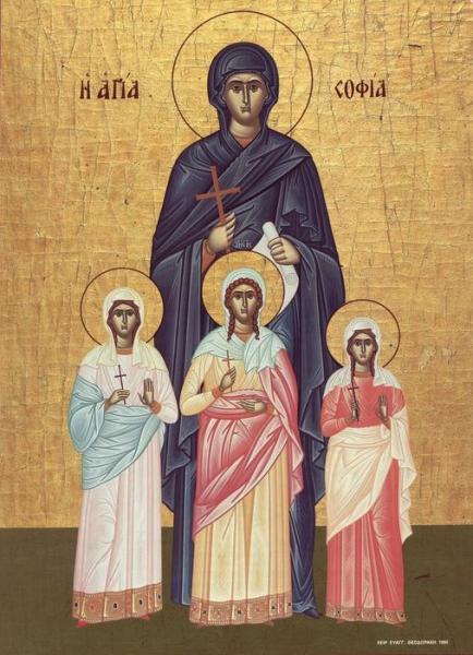 Viața Sfintei Mucenițe Sofia și a fiicelor sale: Pistis, Elpis și Agapis